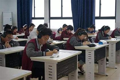 提高英语听力技巧